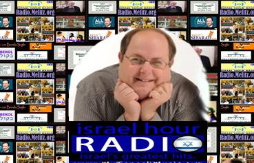 My Israeli Music – Josh Shron